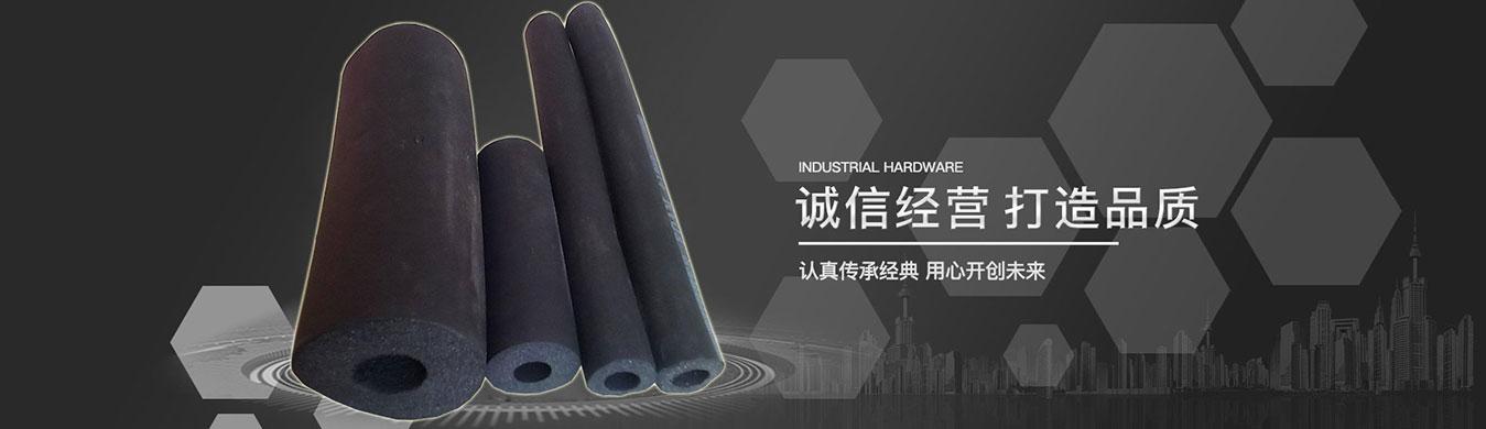 橡塑保温管价格咨询